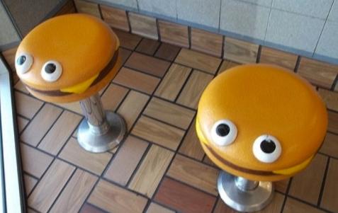 #tabourethamburger #hamb #sit #hamb #mcdo #90'S